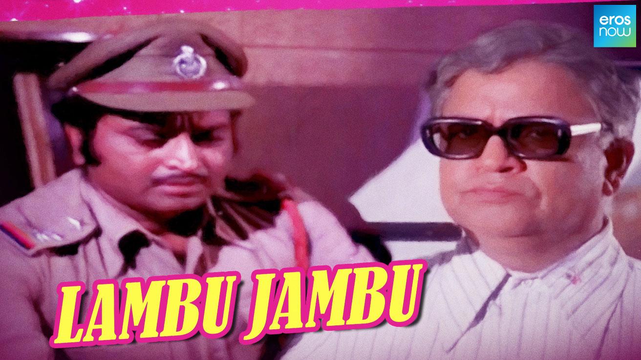 Lambu Jambu