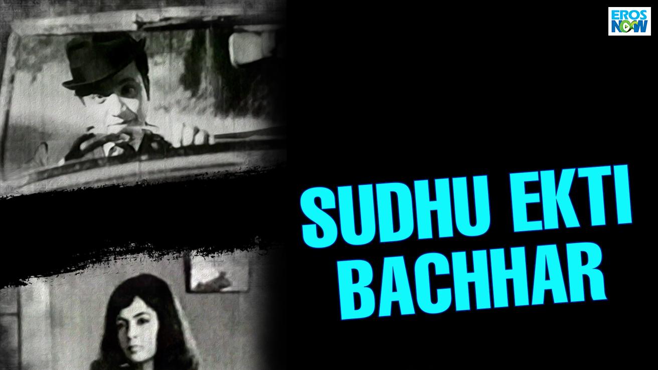 Sudhu Ekti Bachhar