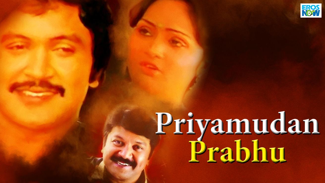 Priyamudan Prabhu