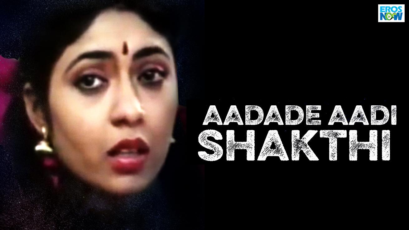 Aadade Aadi Shakthi
