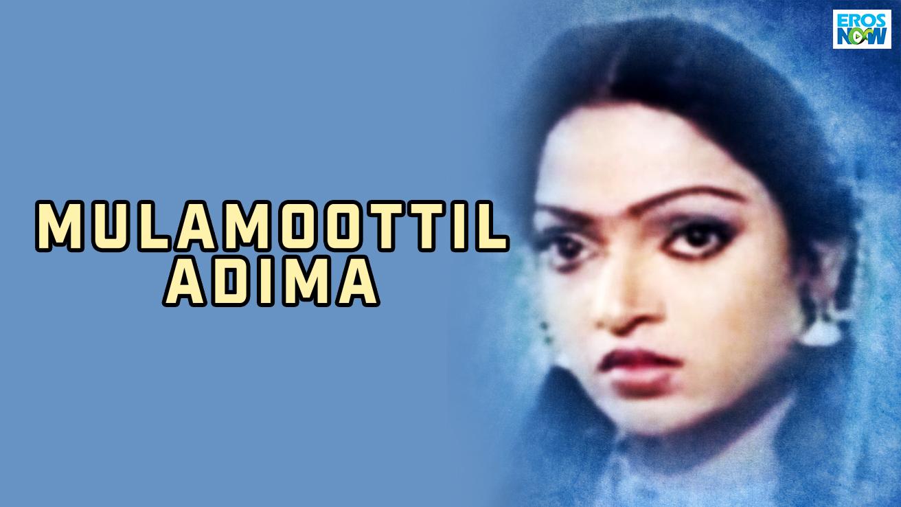 Mulamoottil Adima