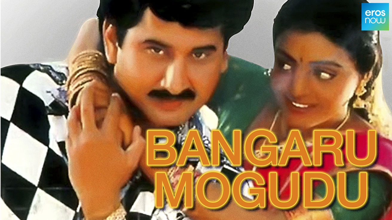 Bangaru Mogudu