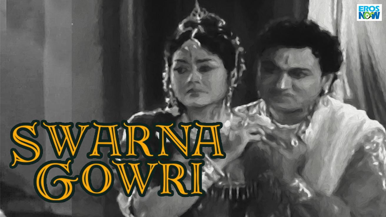 Swarna Gowri