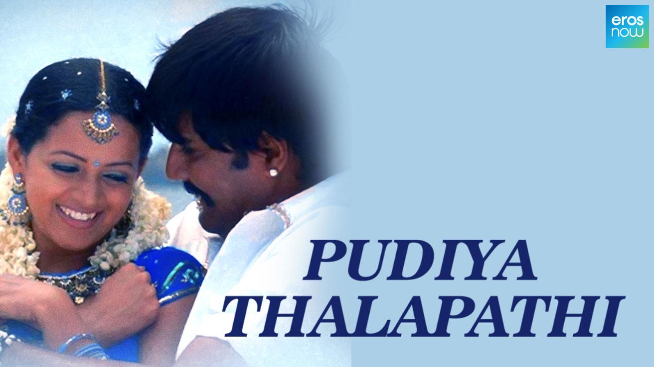 Pudiya Thalapathi