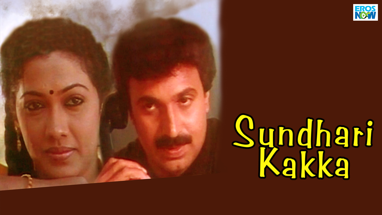 Sundhari Kakka
