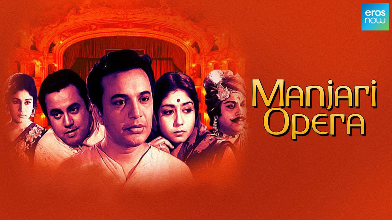 Manjari Opera