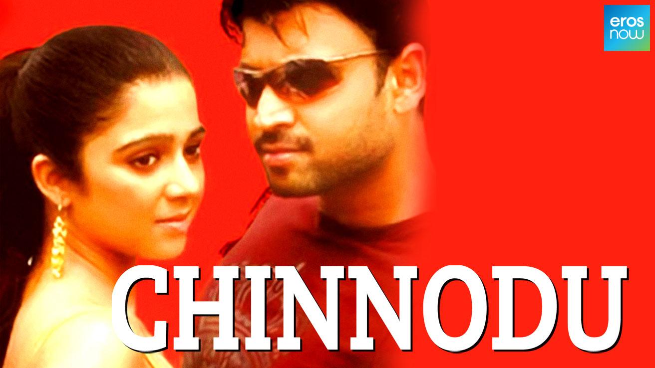 Chinnodu