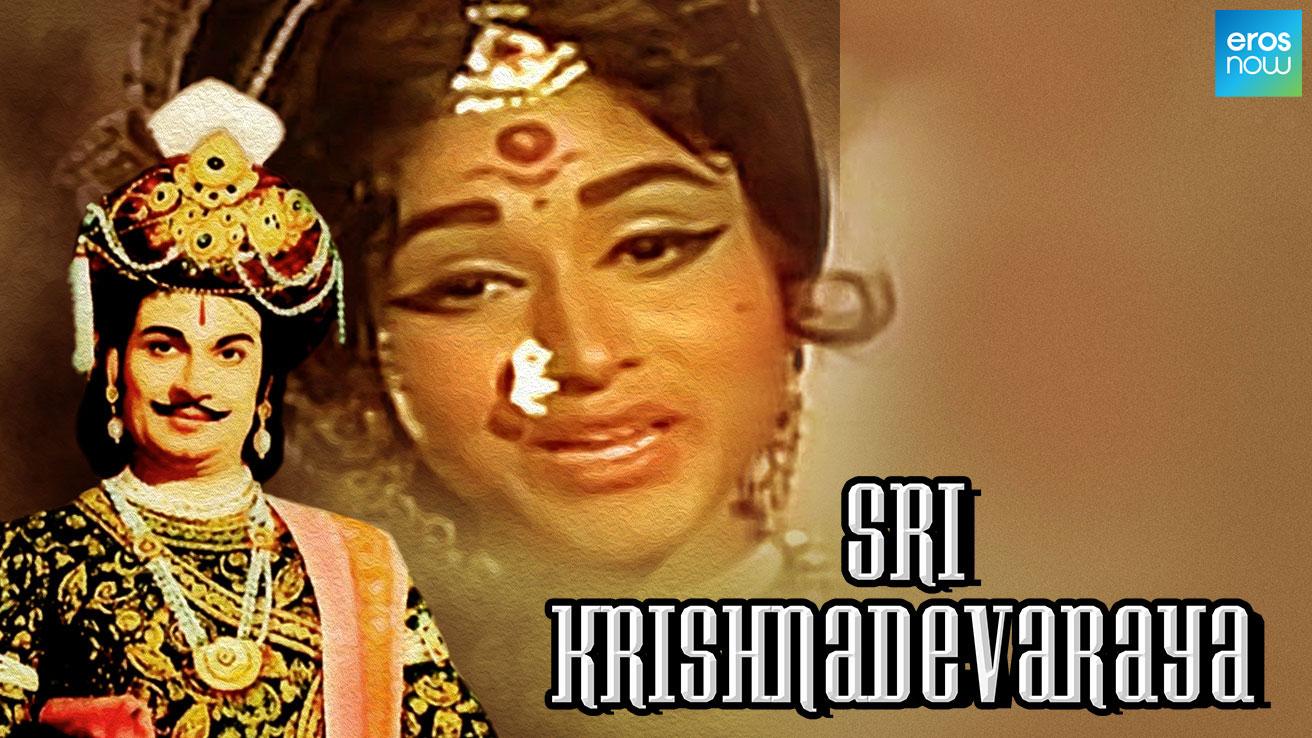 Sri Krishnadevaraya