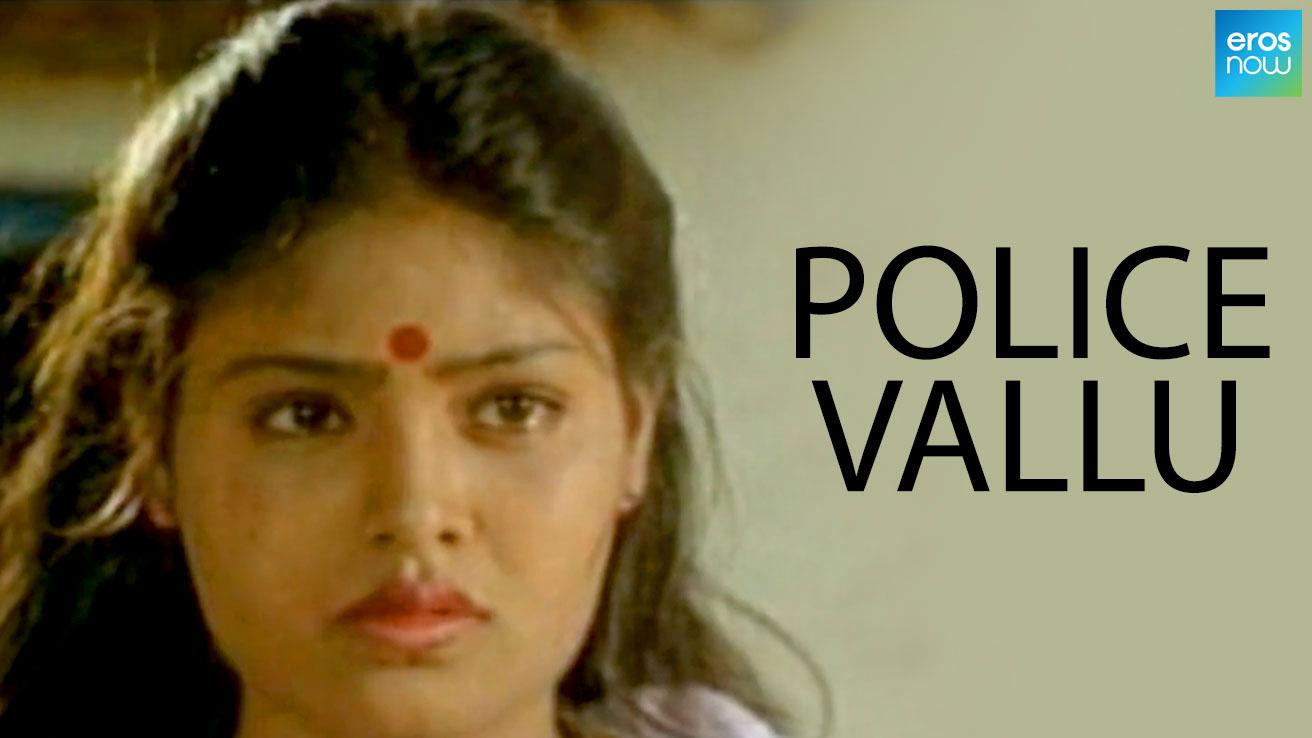 Police Vallu