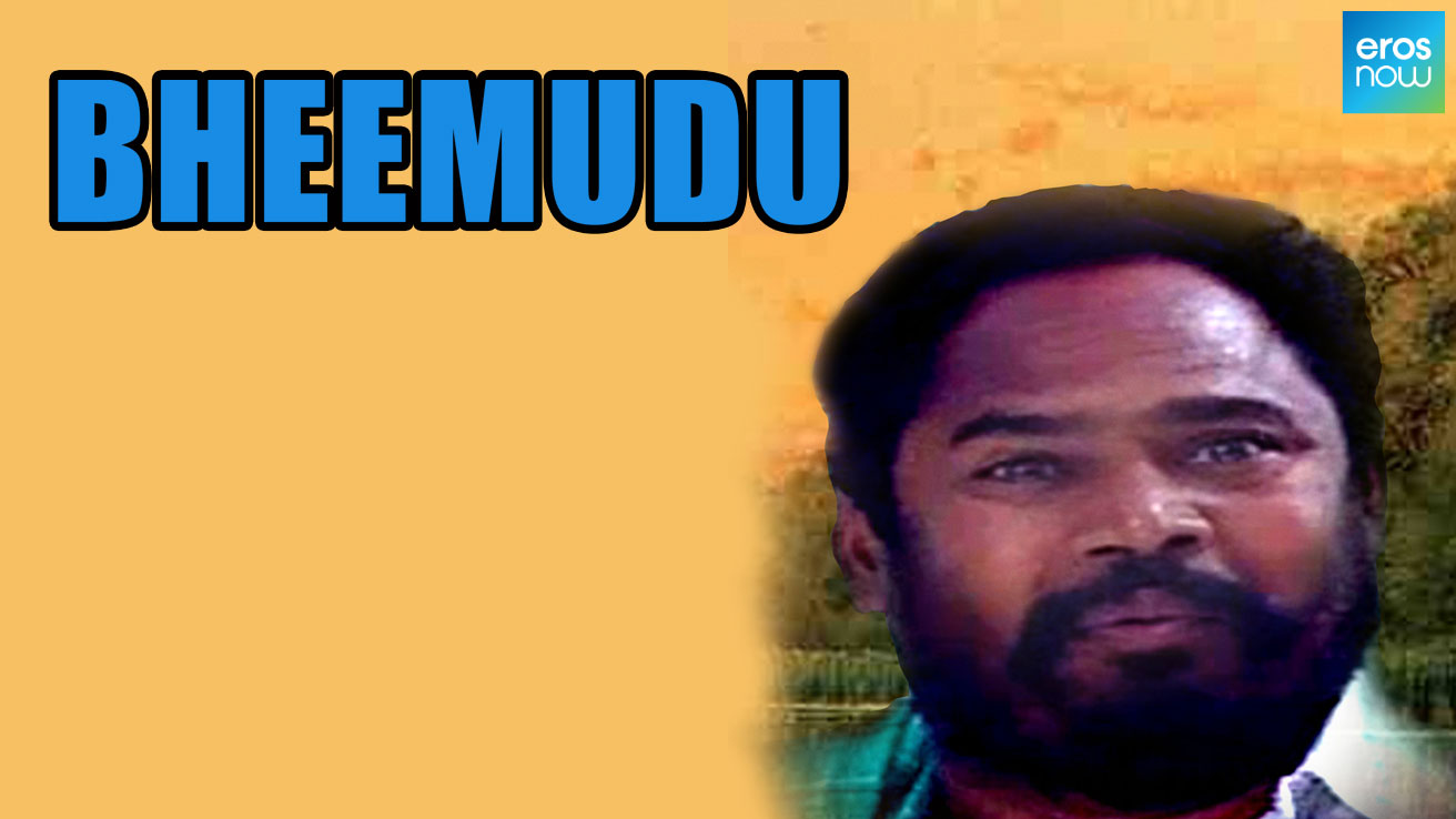Bheemudu