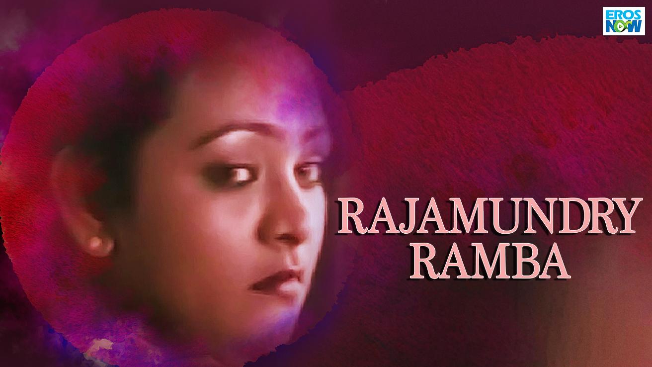 Rajamundry Ramba