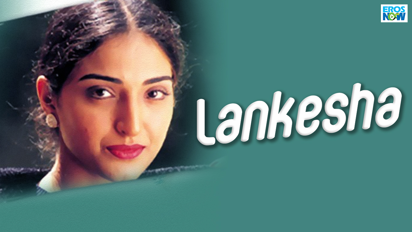 Lankesha
