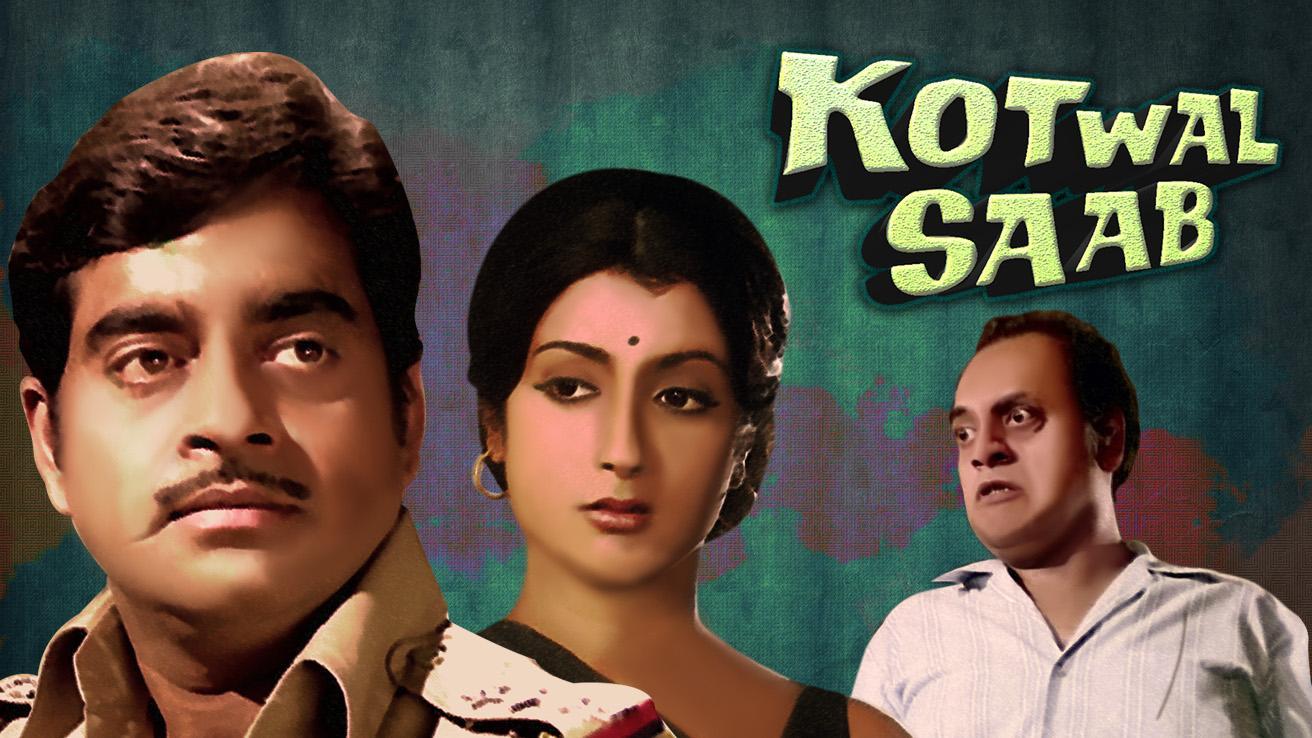 Kotwal Saab