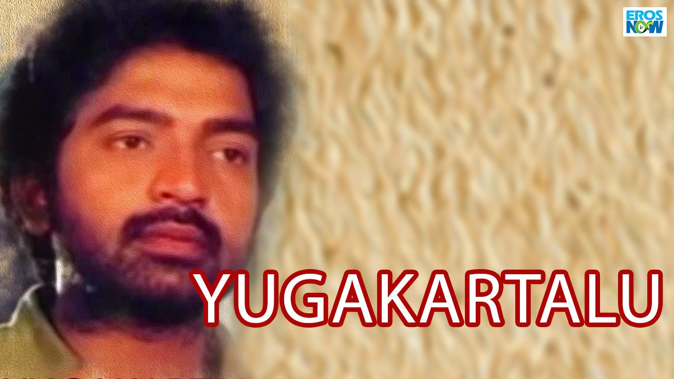 Yugakartalu