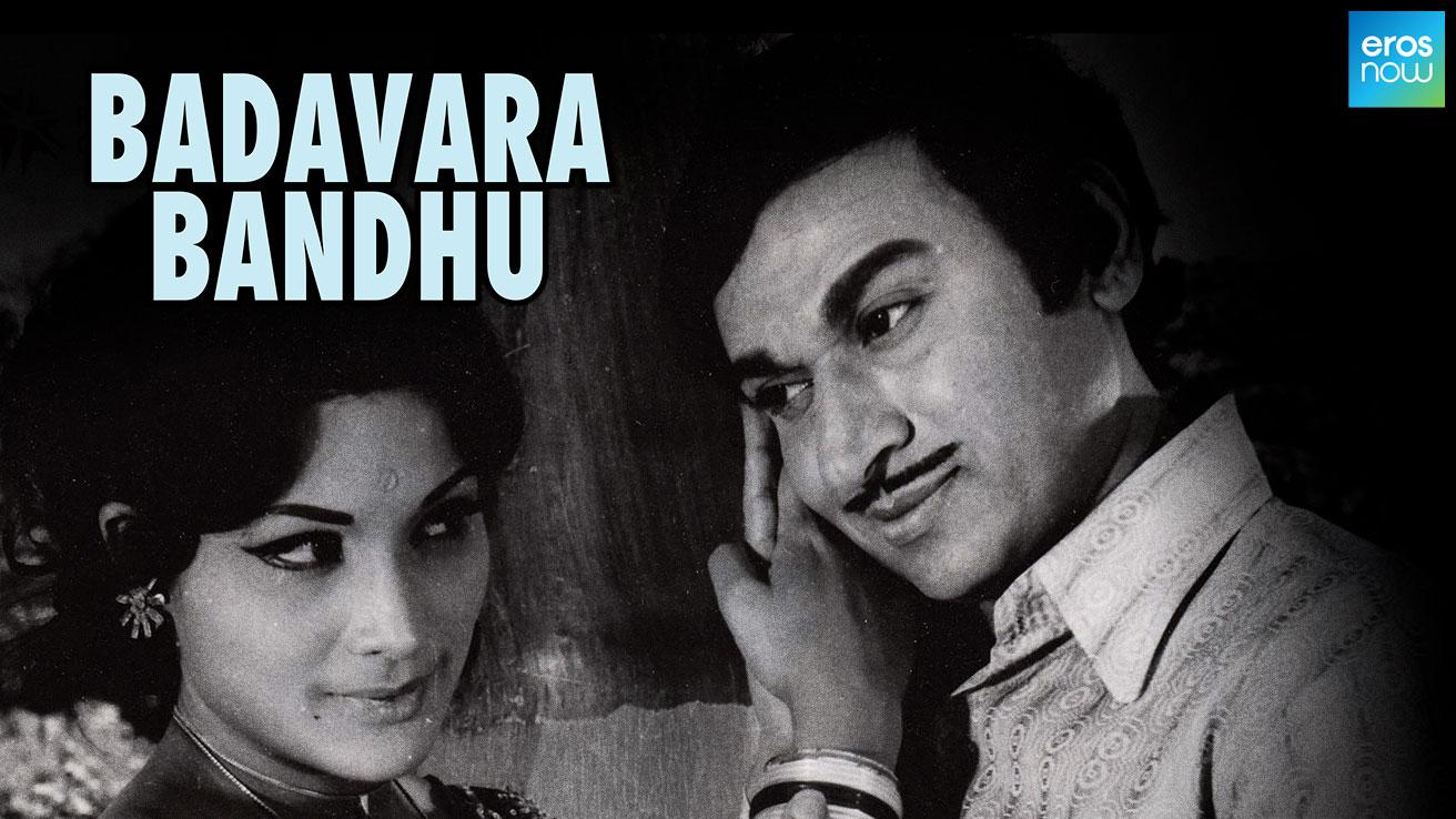 Badavara Bandhu