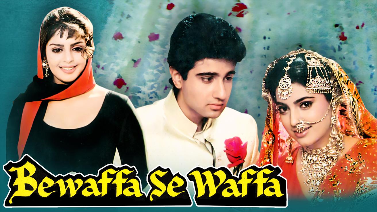 Bewaffa Se Waffa