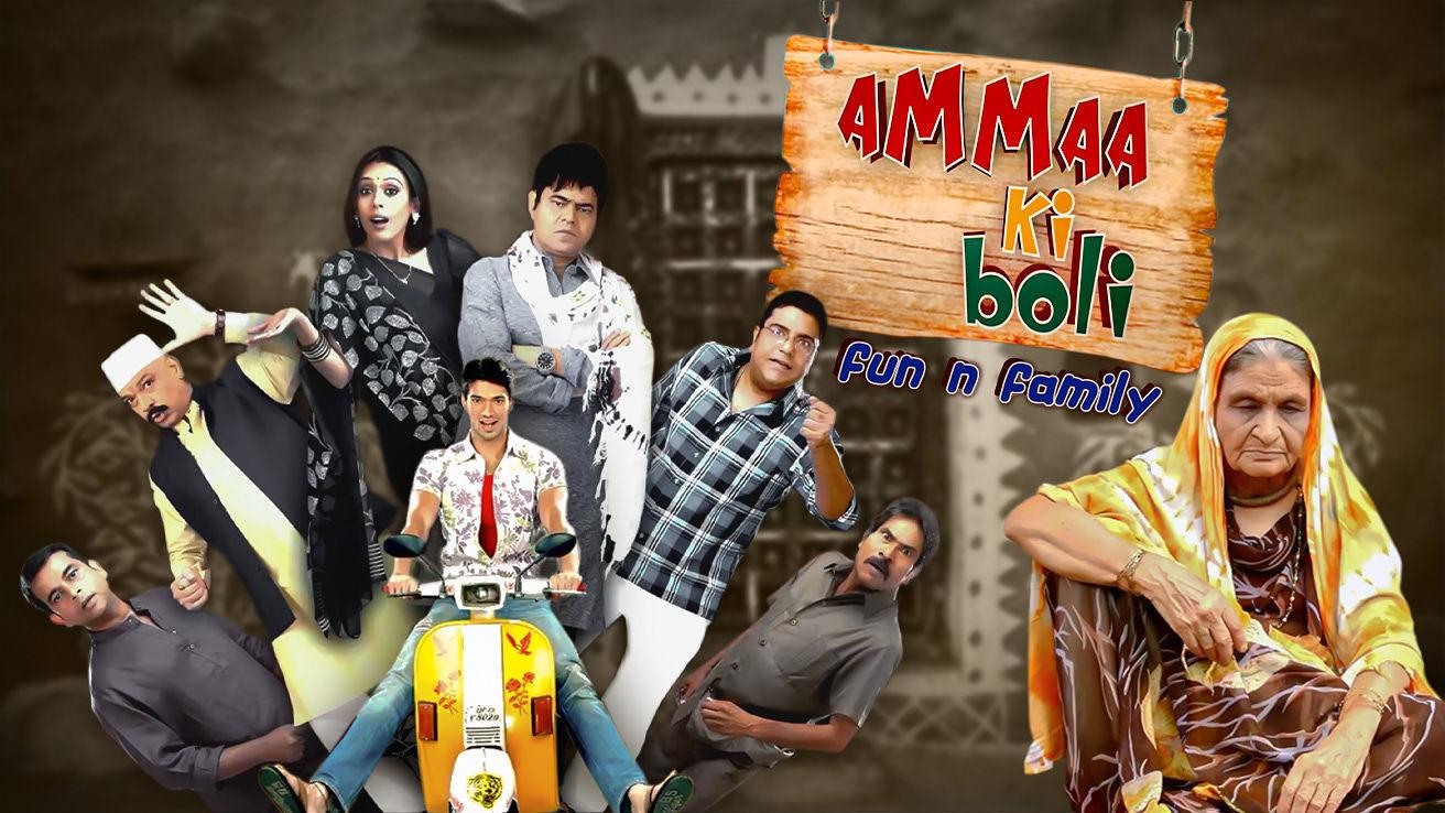 Ammaa Ki Boli - Fun N Family