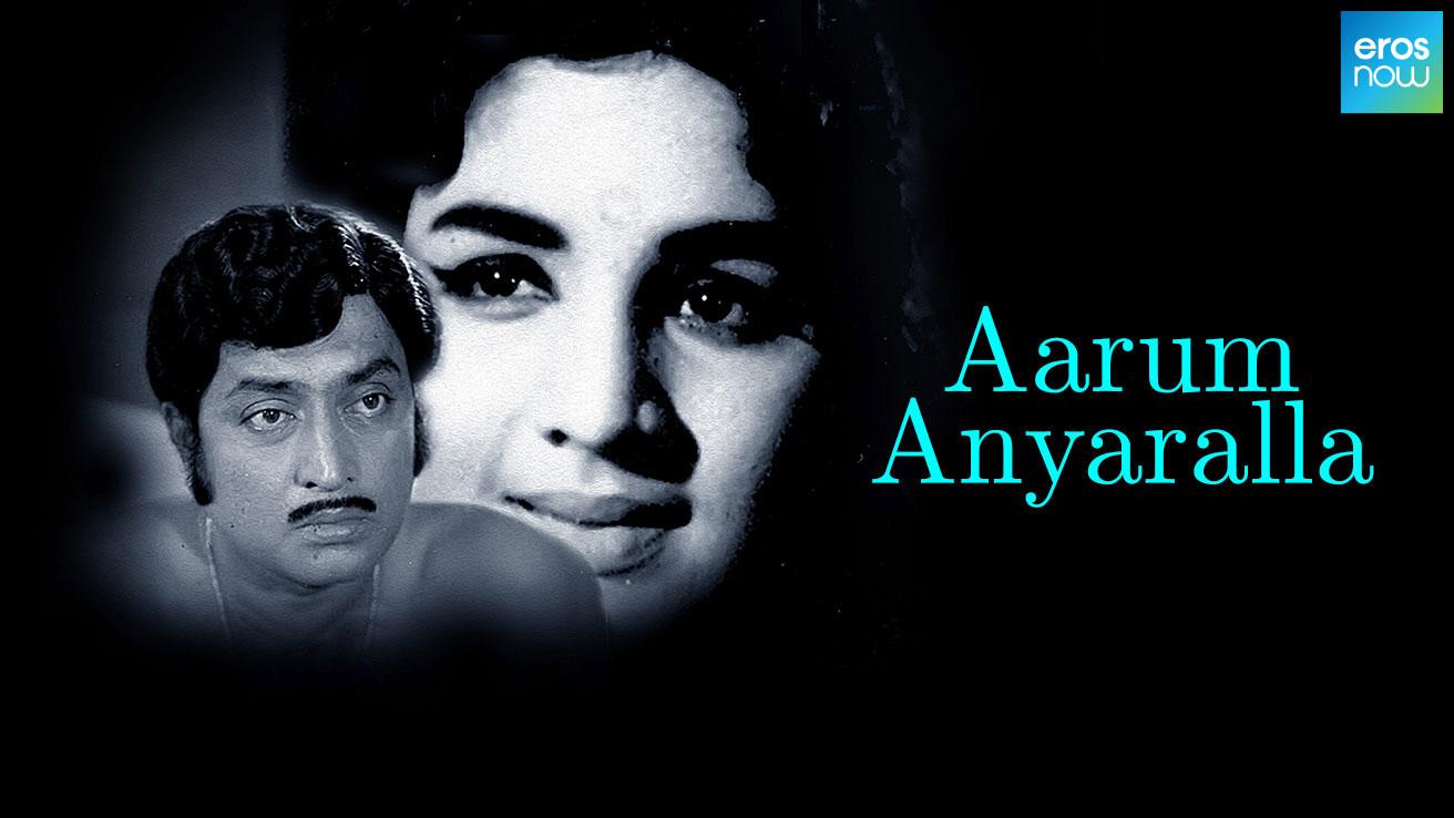 Aarum Anyaralla
