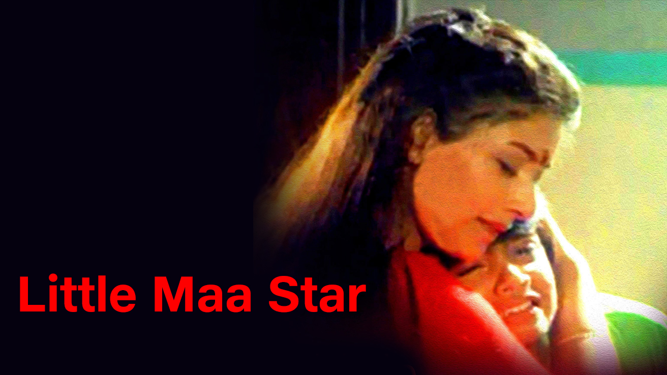 Little Maa Star
