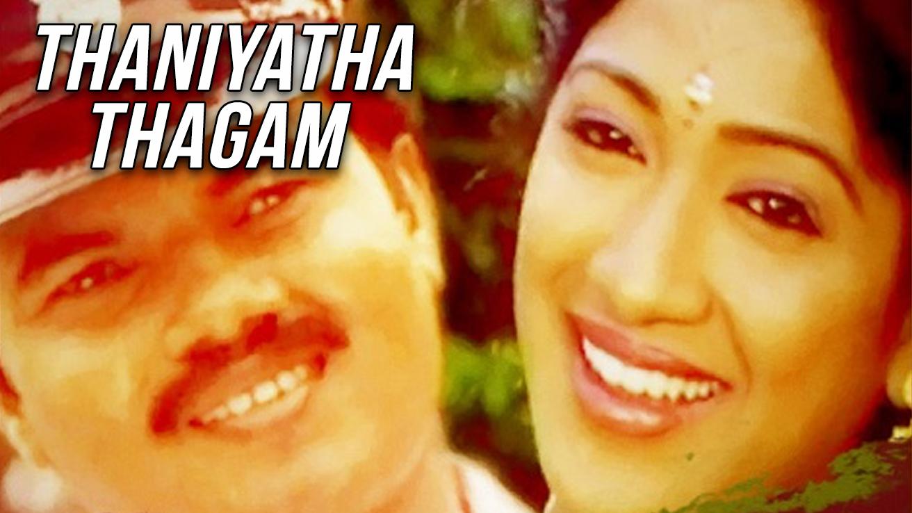 Thaniyatha Thagam
