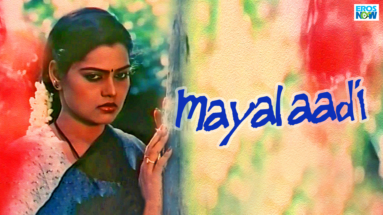 Mayalaadi