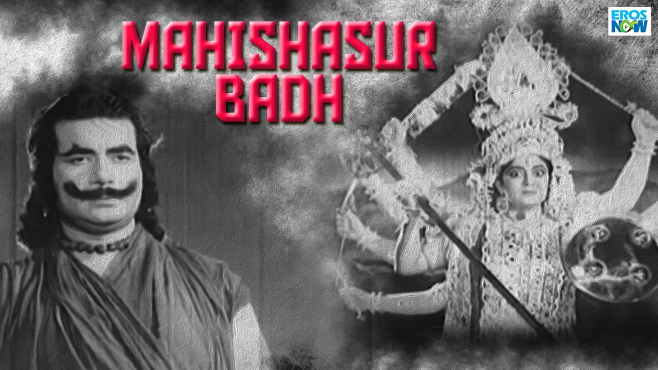 Mahishasur Badh