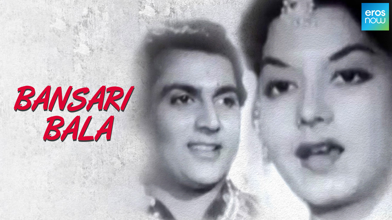 Bansari Bala