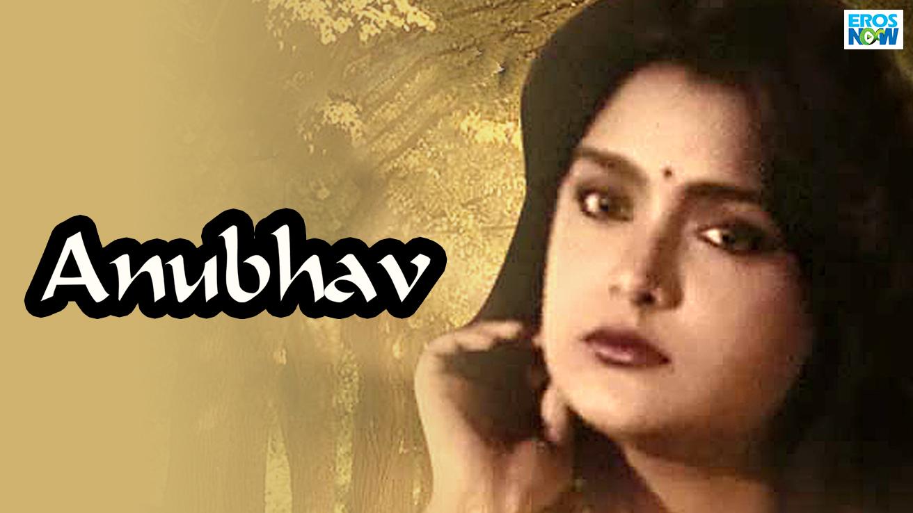 Anubhav - Bengali