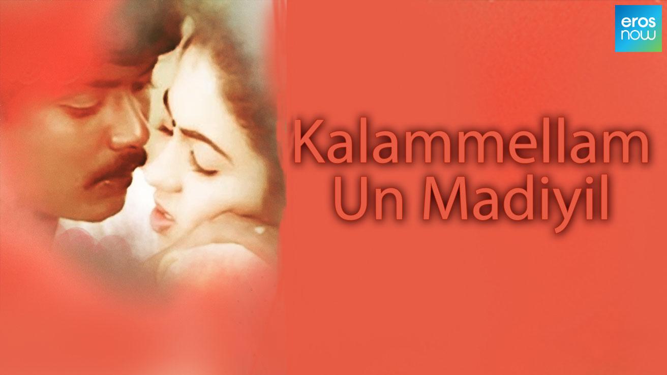 Kaalellam Un Madiyil