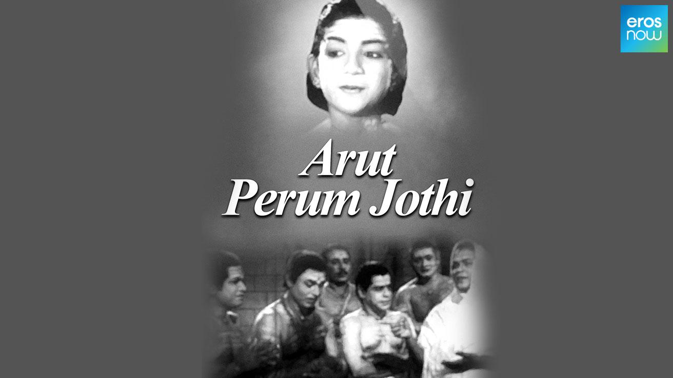 Arut Perum Jothi