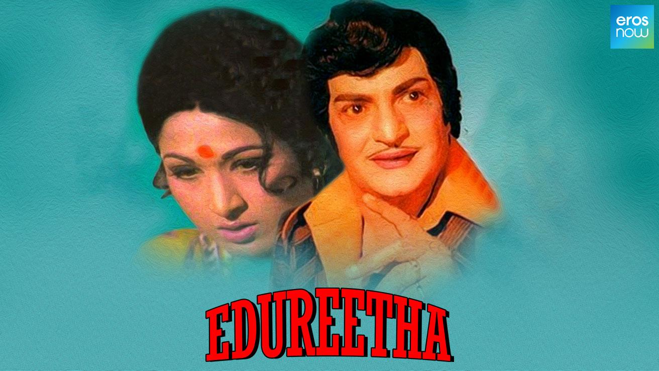 Edureetha