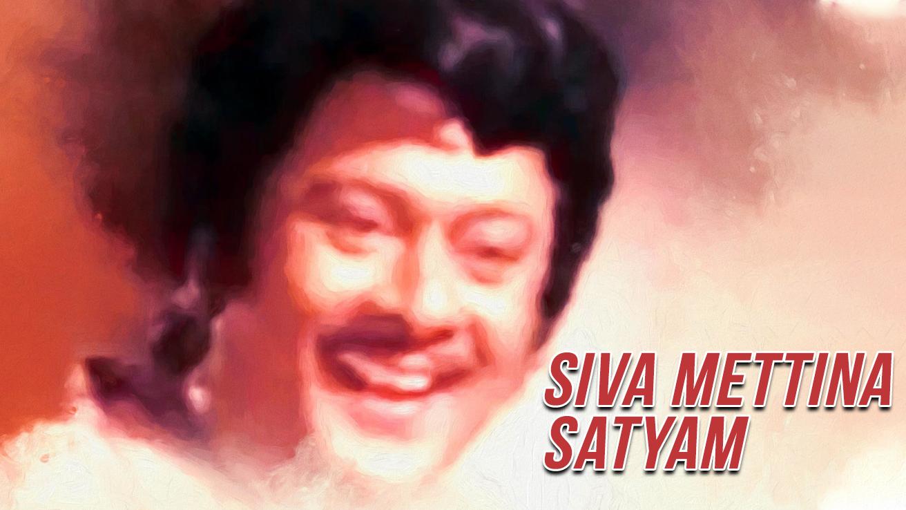 Siva Mettina Satyam
