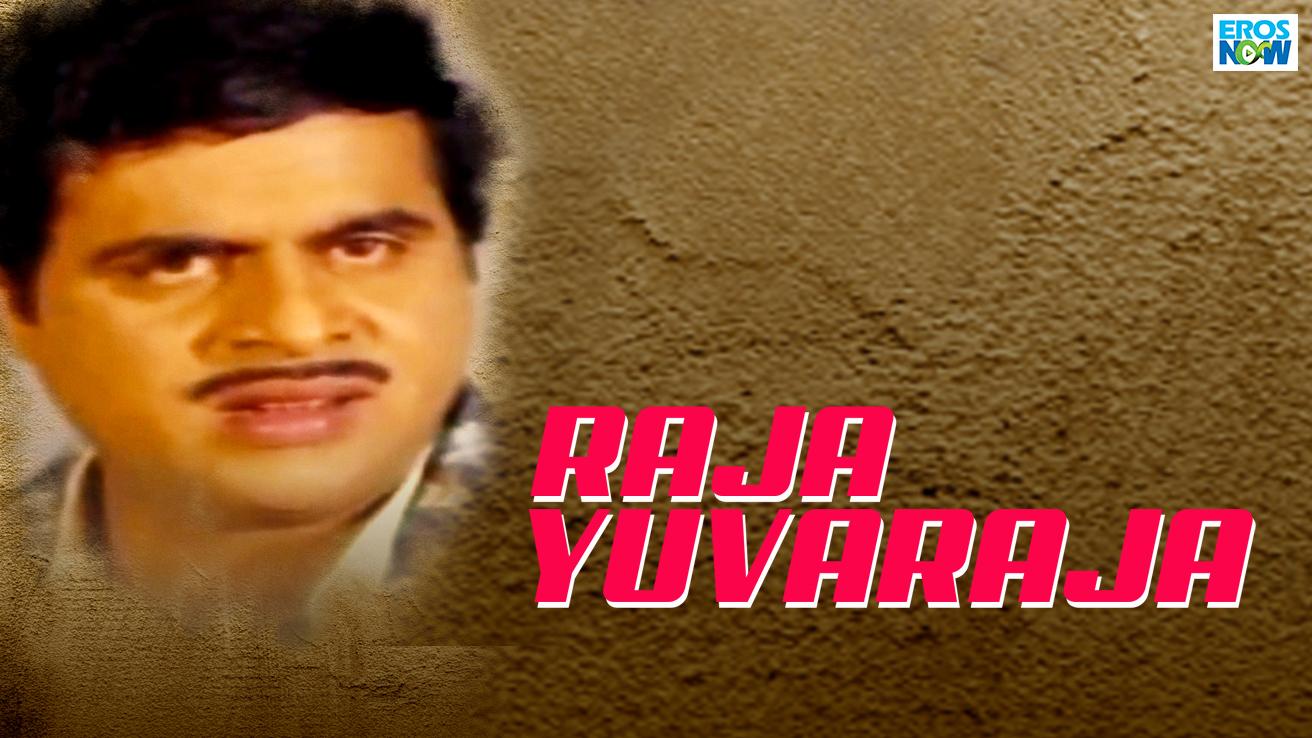 Raja Yuvaraja