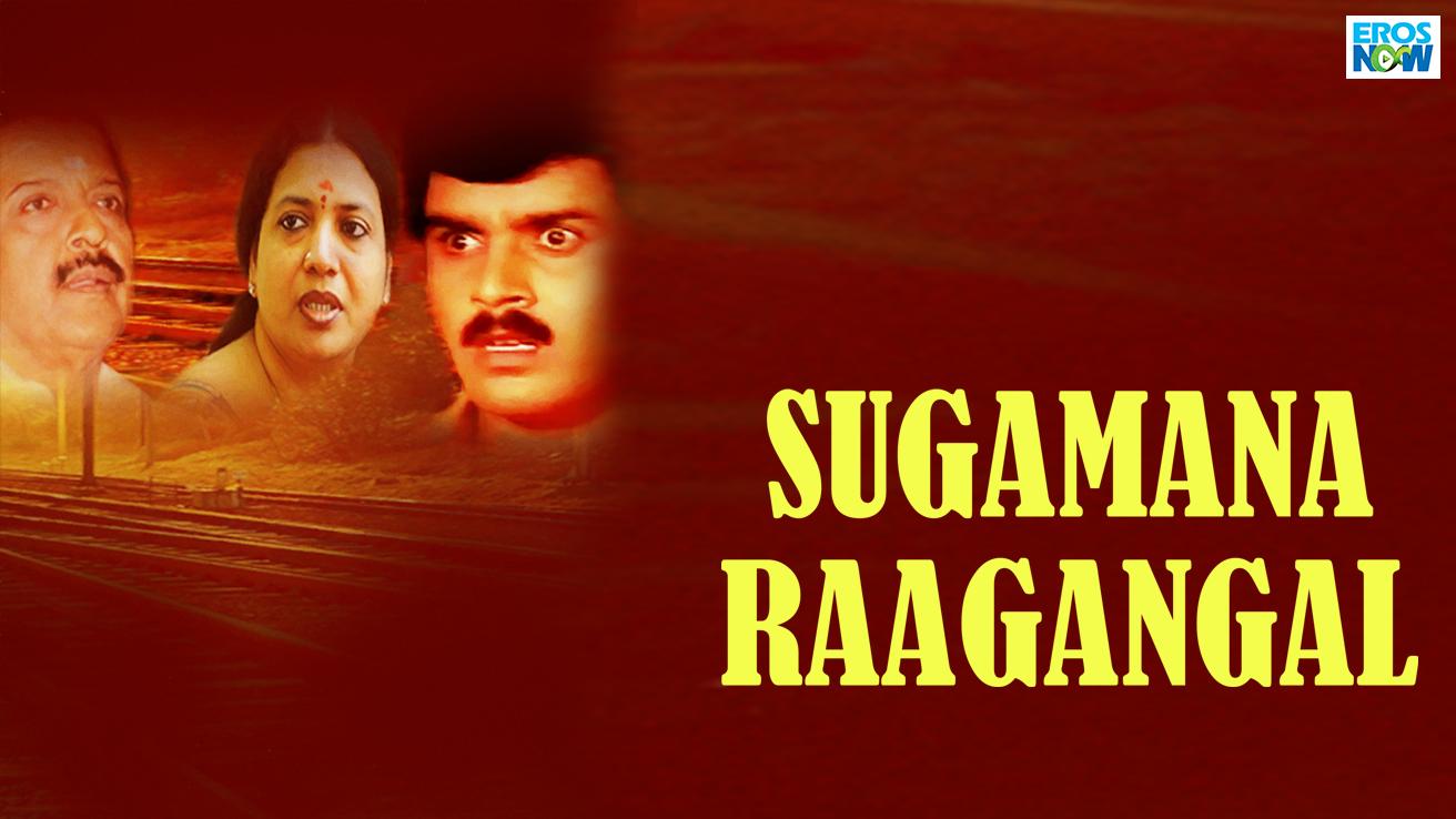 Sugamana Raagangal