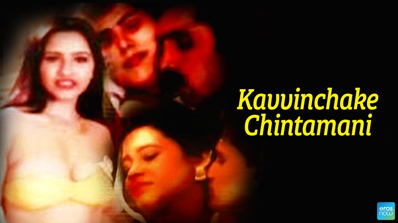 Kavvinchake Chintamani