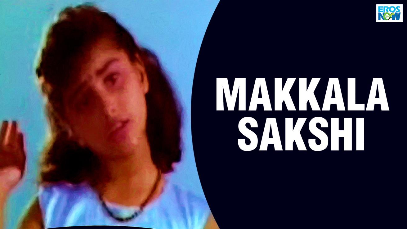 Makkala Sakshi
