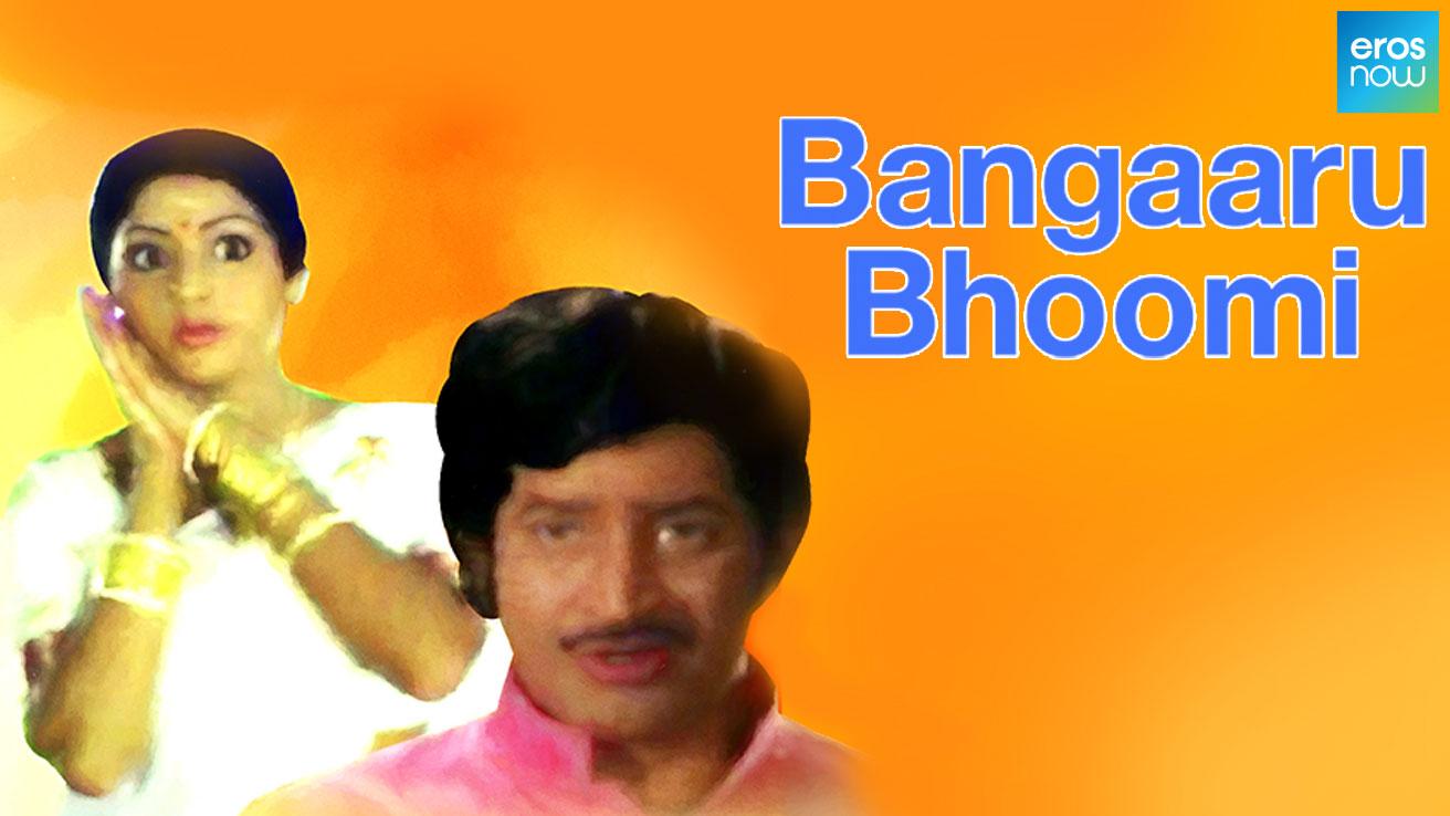 Bangaaru Bhoomi