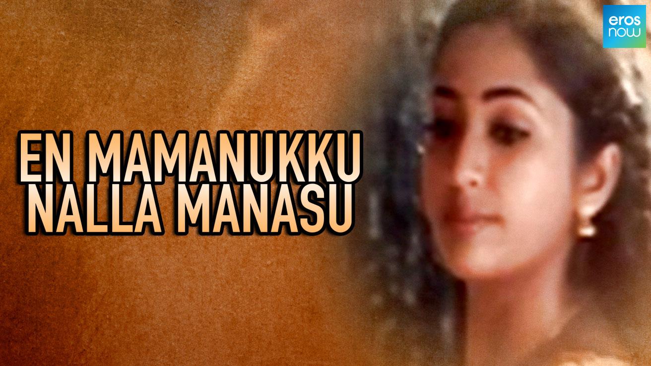 En Mamanukku Nalla Manasu