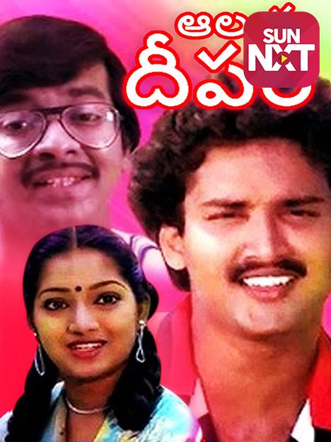 Aalaya Deepam