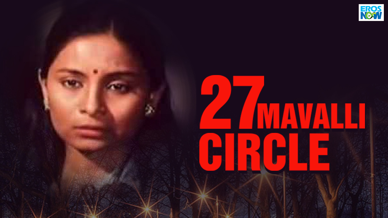 27 Mavalli Circle