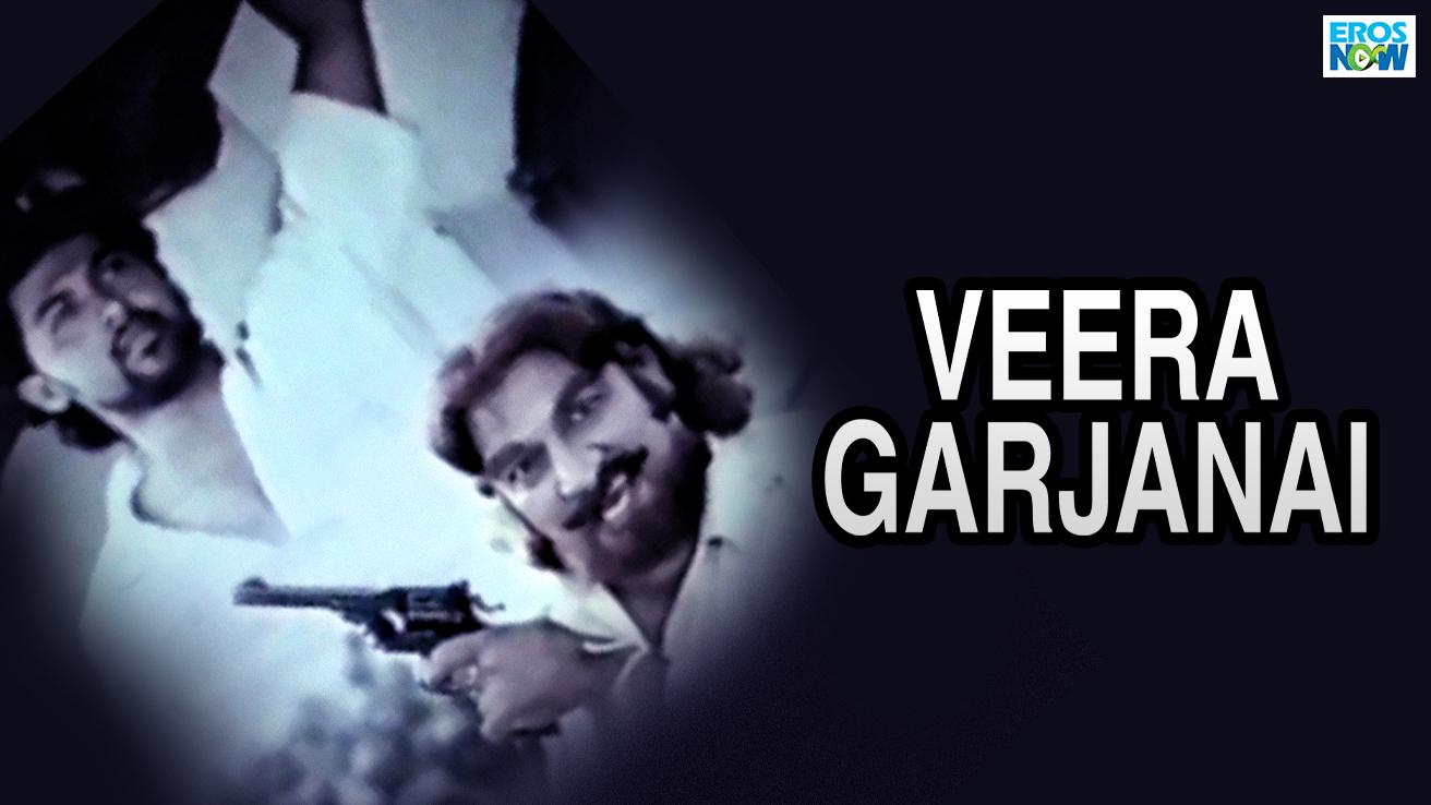Veera Garjanai