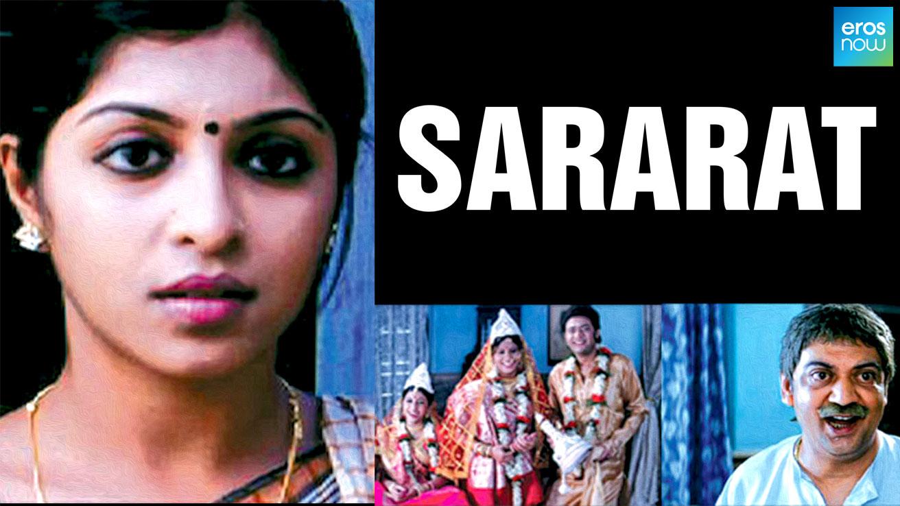 Sararat