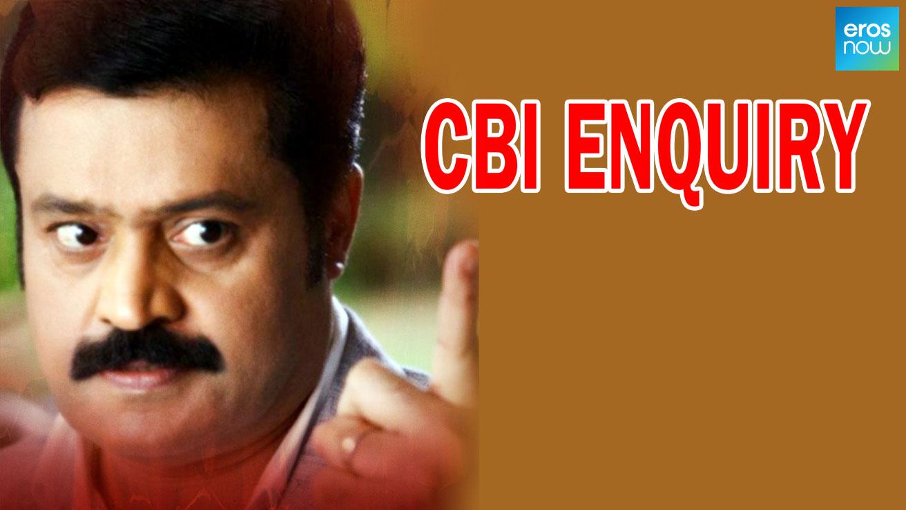 CBI Enquiry