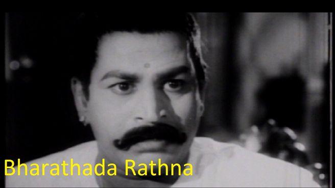 Bharathada Rathna