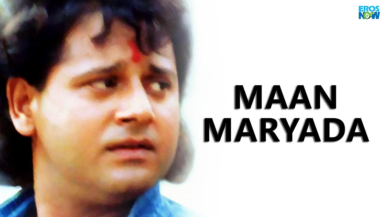 Maan Maryada - Bengali