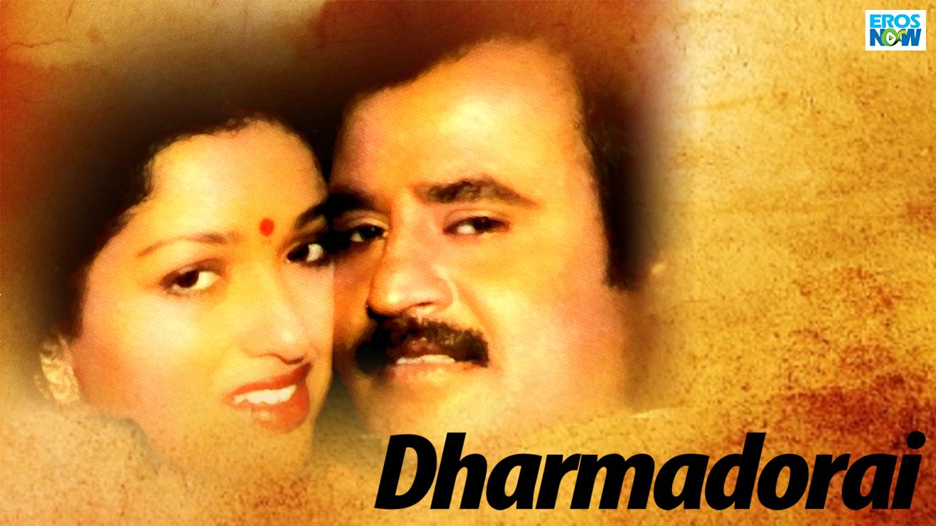 Dharmadorai