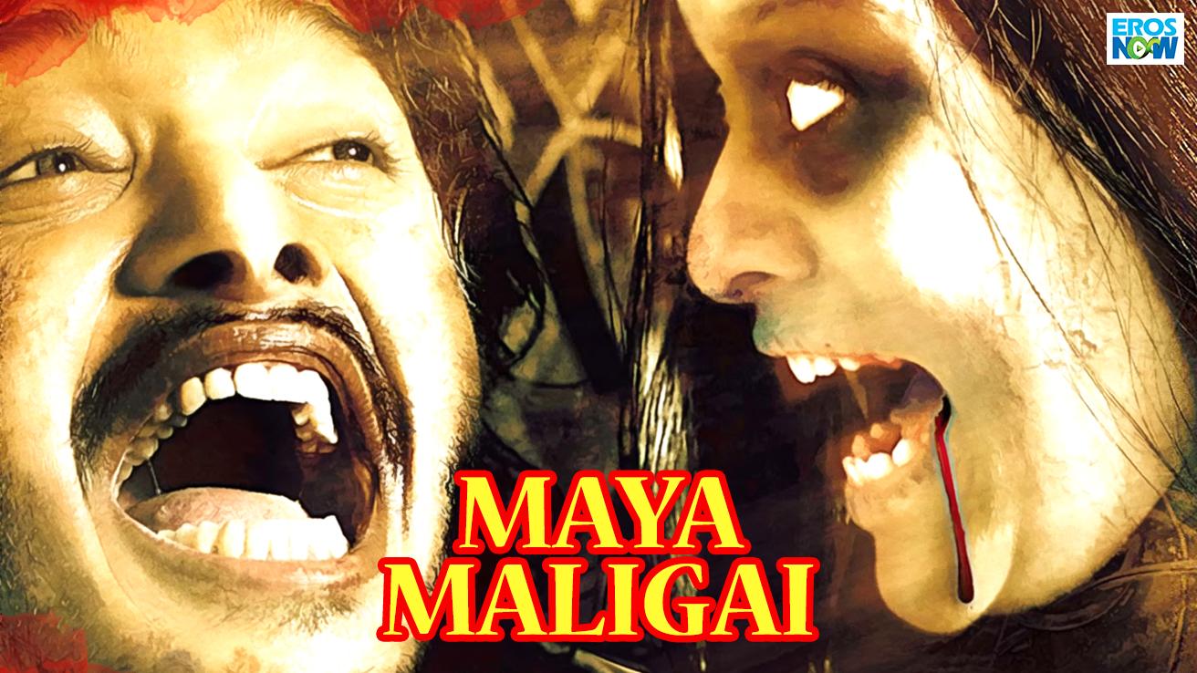 Maya Maligai