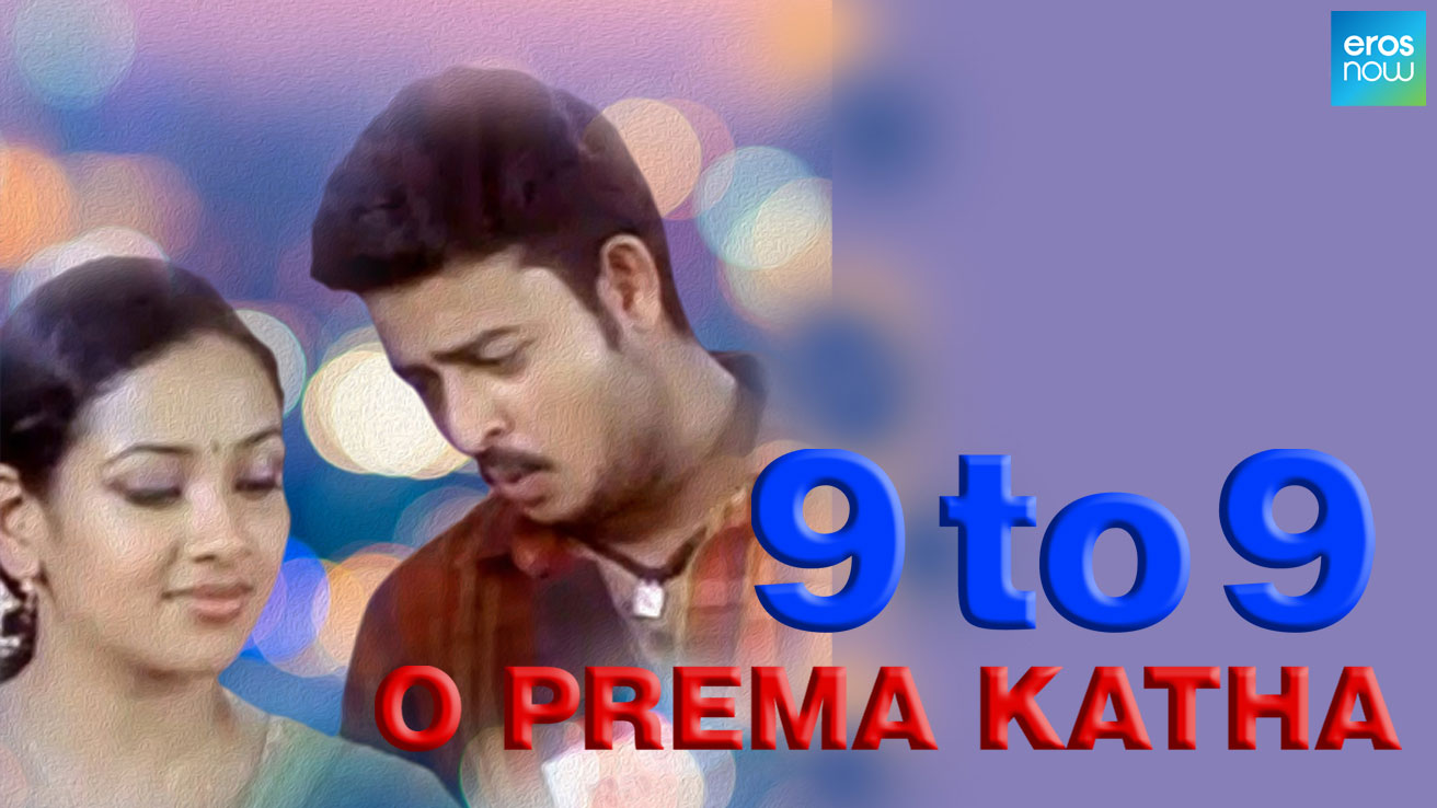 9 To 9 O Prema Katha