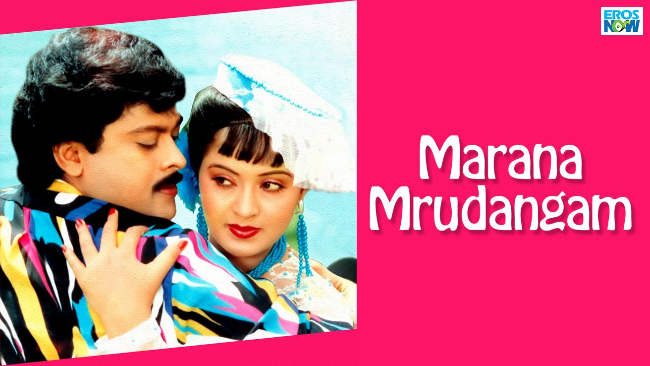 Marana Mrudangam