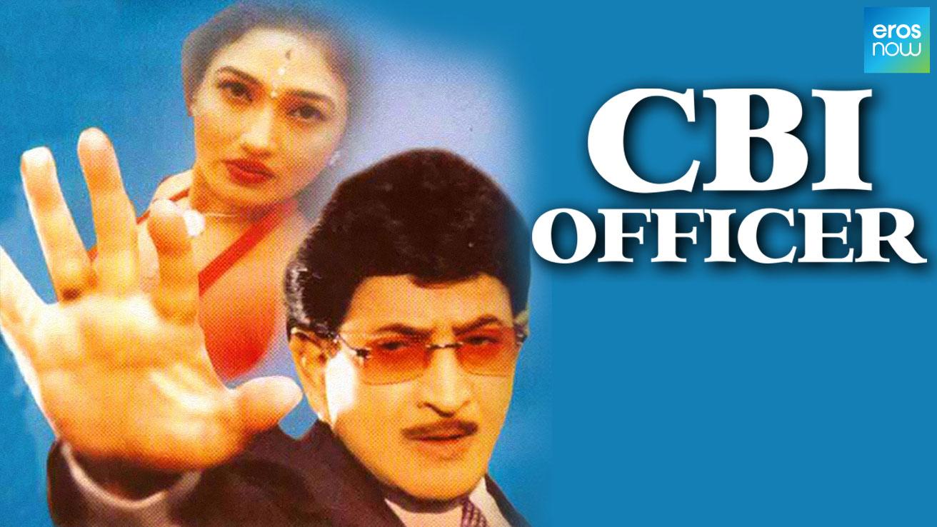 CBI Officer